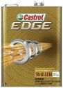 Castrol カストロール エンジンオイル EDGE エッジ 5W-40 4L缶 || 5W40 4L 4リットル オイル 車 人気 交換 オイル缶 …