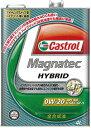 Castrol カストロール エンジンオイル MAGNATEC マグナテック HYBRID 0W-20 1L缶 || 0W20 1L 1リットル オイル 車 人気 交換 オイル缶 油 エンジン油