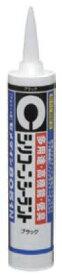 【条件付き送料無料】 CEMEDINE セメダイン 8051N ブラック 330ml カートリッジ SR-146 | シリコーン系 シーリング材 多用途 高性能 低臭 脱アルコールタイプ シリコーンシーラント アクリル ポリカーボネート フッ素鋼板 ガルバリウム鋼板 プラスチック 下地 取り合い目地