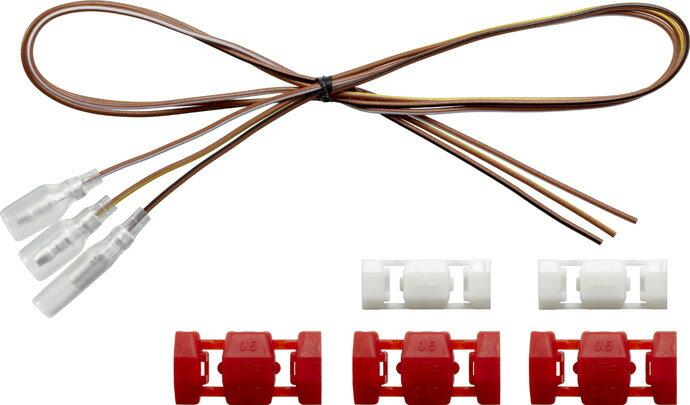 送料無料 clarion クラリオン 汎用純正ステアリングリモコン接続ケーブル H02-ST