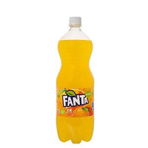 ファンタオレンジ PET 1.5L 入数 8本 1 ケース | 炭酸 ファンタ オレンジ コカ・コーラ コカコーラ cocacola こかこーら 果汁ブレンド フルーティー おいしさ 果汁 1% 果糖ぶどう糖液糖 オレンジ果
