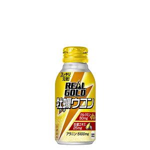 リアルゴールド牡蠣ウコン 100ml ボトル 缶 入数 30本 1 ケース   炭酸 リアルゴールド 牡蠣ウコン コカ・コーラ コカコーラ cocacola こかこーら ウコン飲料 ウコン クルクミン アラニン 砂糖 牡