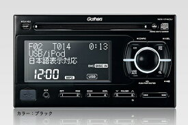 HONDA ホンダ 純正 JADE ジェイド CD/USBチューナー WX-174CU 本体 2017.3〜仕様変更 08A00-4W0-250||