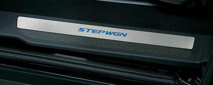 HONDA ホンダ STEPWGN ステップワゴン ホンダ純正 サイドステップガーニッシュ リア用/ステップワゴンスパーダ用 [2016.1〜次モデル][ 08E12-TAA-020C ]||