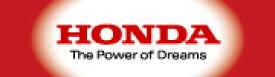 HONDA ホンダ ODYSSEY オデッセイ ホンダ純正 取付アタッチメント 2016.12〜仕様変更 08E24-T6A-D10||
