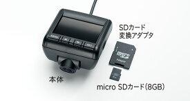 HONDA ホンダ FREED フリード ホンダ純正 ドライブレコーダー カメラ一体型 [2016.9〜次モデル][ 08E30-E7X-001 ]||