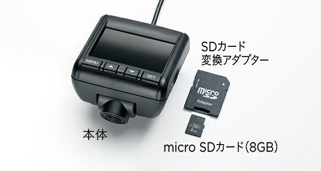 HONDA ホンダ 純正 CIVIC シビック ドライブレコーダー 2017.7〜仕様変更 08E30-E7X-004||