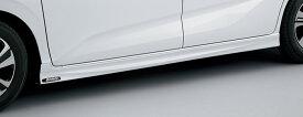 HONDA ホンダ FREED フリード ホンダ純正 ロアスカート サイド / ホワイトオーキッドP [2016.9〜次モデル][ 08F04-TDK-010 ]||