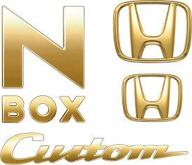 メール便可 HONDA ホンダ 純正 NBOX N-BOX エヌボックス ゴールドエンブレム N-BOX Custom用 2017.2〜仕様変更 08F20-TY0-000F || エンブレム ロゴ 車 交換 部品 パーツ
