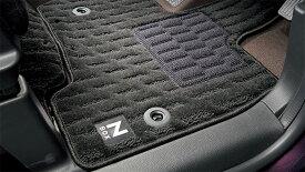 HONDA ホンダ 純正 NBOX N-BOX エヌボックス フロアカーペットマット プレミアムタイプ/スロープ仕様車用 2018.4〜仕様変更 08P15-TTE-010A || JF3 JF4 NBOXカスタム N-BOXカスタム Nボックス フロアマット 車種別 カーマット 床 車 高品質 上質 交換 フロア カー マット
