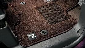 HONDA ホンダ 純正 NBOX N-BOX エヌボックス フロアカーペットマット デザインタイプ/スロープ仕様車用 2018.4〜仕様変更 08P16-TTE-020A || JF3 JF4 NBOXカスタム N-BOXカスタム Nボックス フロアマット 車種別 カーマット 床 車 高品質 上質 交換 フロア カー マット