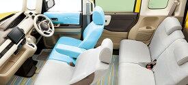 HONDA ホンダ 純正 NBOX N-BOX エヌボックス シートカバー フロントアームレスト装備車用/助手席スーパースライドシート 2017.8〜仕様変更 08P32-PA1-010C||