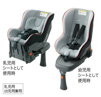 HONDA ホンダ VEZEL ヴェゼル ホンダ純正 チャイルドシート Honda ISOFIX Neo [2016.3〜次モデル][ 08P90-E2P-000 ]||