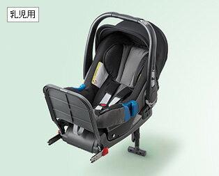 HONDA ホンダ VEZEL ヴェゼル ホンダ純正 チャイルドシート Honda Baby ISOFIX [2016.3〜次モデル][ 08P90-E4R-000 ]||