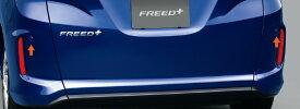 HONDA ホンダ FREED フリード ホンダ純正 リアコーナーセンサー 本体 FREED+(FF)用 ブルーホワイゾンM [2016.9〜次モデル][ 08V67-TRE-090K ]||