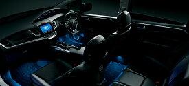 HONDA ホンダ 純正 JADE ジェイド 光のアイテムパッケージ HYBRID車用 2018.5〜仕様変更 08Z01-T4R-A10B||