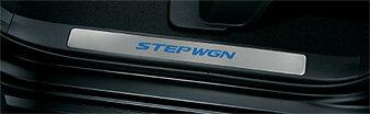 HONDA ホンダ STEPWGN ステップワゴン ホンダ純正 光のアイテムパッケージ SPADA用 [2016.1〜次モデル][ 08Z01-TAA-020G ]||