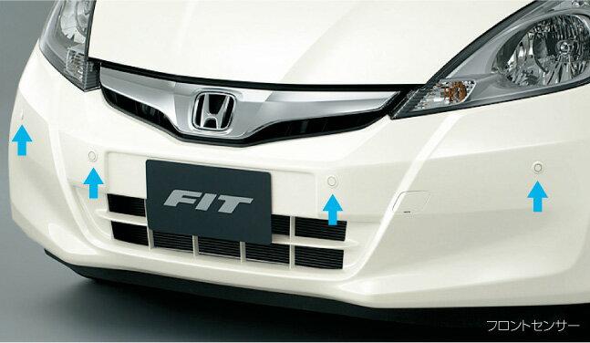 HONDA ホンダ FIT フィット ホンダ純正 フロントセンサー(本体+取付アタッチメント)セット【 2012.05〜次モデル】||