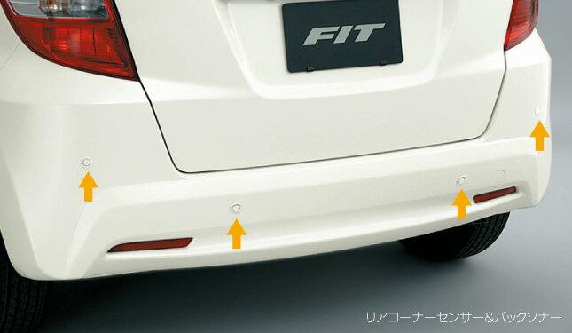 HONDA ホンダ FIT フィット ホンダ純正 リアコーナーセンサー&バックソナー(本体+取付アタッチメント)セット【 2012.05〜次モデル】||