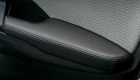HONDA ホンダ FIT フィット ホンダ純正 ドアアームレストパッド(ブラック 合皮製、フロントドア用 左右セット)【 2013.9〜次モデル】||