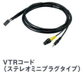 HONDA ホンダ FIT フィット ホンダ純正 ドライブレコーダー(カメラ一体型タイプ)オプション VTRコード(ステレオミニプラグタイプ) 【対応年式2013.9〜次モデル】||