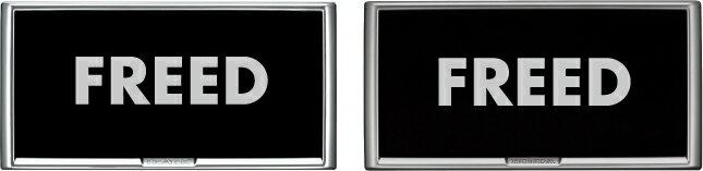 HONDA ホンダ FREED フリード ホンダ純正 ライセンスフレーム(フロント用/リア用)メッキタイプ /カラードタイプ(アラバスタシルバー・メタリック)【 2010.11〜2011.9】