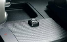 HONDA ホンダ FREED フリード ホンダ純正 オプションスイッチ (ドライブレコーダー用) 【対応年式2013.04〜次モデル】||