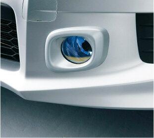 HONDA ホンダ FREED Spike フリード スパイク 純正 フォグライト(マルチコートブルー)本体+取付アタッチメント+カラードタイプガーニッシュ/Gエアロ系・Hybrid系車種用【 2012.04〜次モデル】