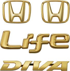 HONDA ホンダ LIFE ライフ ホンダ純正 エンブレムゴールド(C、G全タイプ用Hマーク2個+Lifeエンブレム)/(DIVA全タイプ用Hマーク2個+DIVAエンブレム) || エンブレム ロゴ 車 交換 部品 パーツ