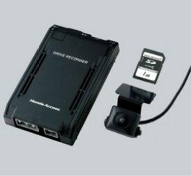HONDA ホンダ 純正 NBOX+ N-BOX+ plus エヌボックスプラス ドライブレコーダー 2012.7〜2012.11  