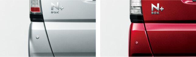 HONDA ホンダ 純正 NBOX+ N-BOX+ plus エヌボックスプラス コーナーセンサー(超音波感知システム/リア用/左右セット) 2012.7〜2012.11