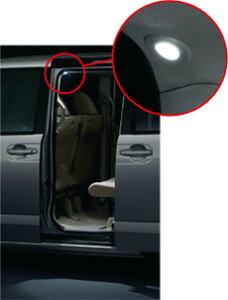 HONDA ホンダ 純正 NBOX+ N-BOX+ plus エヌボックスプラス LEDダウンライト セット 2013.12〜次モデル  