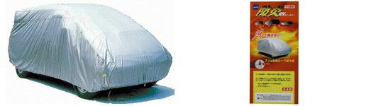 送料無料 KENLANE ケンレーン 防炎RV ボディカバー RV車汎用タイプ セミキャブワゴン1SKクラス(参考全長サイズ:435〜487cm)【10-611】