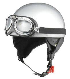 LEAD リード工業 CROSS CR-750 ビンテージハーフヘルメット シルバー | バイク ハーフ ヘルメット ヘルメ ビンテージ メンズ レディース 原付 かっこいい バイク用品 ゴーグル 交換 リード ワンタッチ おすすめ イヤーカバー 通勤 通学 半ヘル キャップ ポイント消化