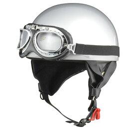 LEAD リード工業 CROSS CR-751 ビンテージハーフヘルメット シルバー | バイク ハーフ ヘルメット ヘルメ ビンテージ メンズ レディース 原付 カブ かっこいい バイク用品 ゴーグル 交換 内装 リード ワンタッチ おすすめ イヤーカバー 大きい サイズ ポイント消化