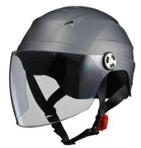 LEAD リード工業 SERIO RE-40 開閉シールド付き ハーフヘルメット スモーキーシルバー   バイク ハーフ ヘルメット ヘルメ レディース 原付 かっこいい ライト スモーク シールド インナー バイク