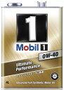 Mobil1 モービル1 エンジンオイル 0W-40 SN 4L 缶 || 0W40 4L 4リットル オイル 車 人気 交換 オイル缶 油 エンジン油