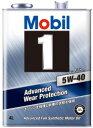 Mobil1 モービル1 エンジンオイル FS X2 5W-40 SN 4L 缶    5W40 4L 4リットル オイル 車 人気 交換 オイル缶 油 エン…