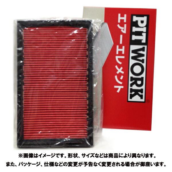 PITWORK ピットワーク エアフィルター 日産 ラフェスタ/排気量2000 / NB30 / MR20DE/仕様EGI.AT/年式0412〜次モデル