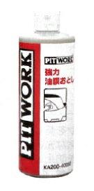 NISSAN 日産 PITWORK ピットワーク 外装関連 ウィンドウ撥水 12ヶ月 強力油膜おとし ( 400g )( KA200-40050 )  