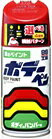 送料無料 SOFT99 ソフト99 ボデーペン T-143 シルバーM トヨタ TOYOTA 164 (300ml)