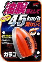 送料無料 SOFT99 ソフト99 ガラコQ(70ml)