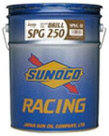 SUNOCO スノコ ギアオイル BRILL GEAR ブリル ギア SPG-250 20L缶||