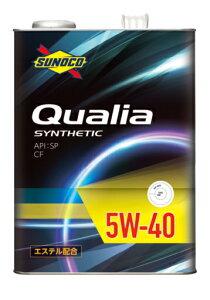 SUNOCO スノコ エンジンオイル Qualia クオリア 5W-40 4L缶 | 5W40 4L 4リットル オイル 交換 人気 オイル缶 油 エンジン油 車検 車 オイル交換 ポイント消化