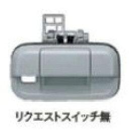 SUZUKI スズキ 純正 HUSTLER ハスラー バックドアハンドル クールカーキパールメタリック (2016.12〜仕様変更) 82850-50M10-ZVD  
