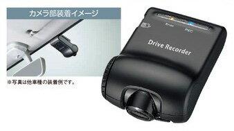 SUZUKI スズキ 純正 SWIFT スイフト ドライブレコーダー [2016.12〜仕様変更][ 99000-79AH8 ]||