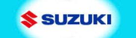 SUZUKI スズキ 純正 HUSTLER ハスラー ナノイードライブシャワー スペーサー (2016.12〜仕様変更) 99000-99015-NA1||