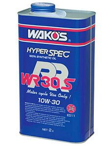 和光 ワコーズ WAKO'S WR-S ダブリューアールS 10W-30 2L 缶 E011