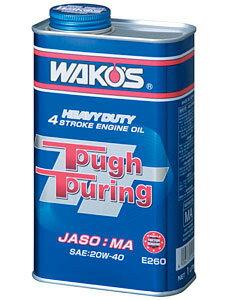 和光 ワコーズ WAKO'S TT タフツーリング 25W-50 1L 缶 E270