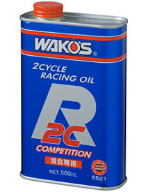 和光 ワコーズ WAKO'S 2CR ツーシーアール E521   バイク バイク用品 ケミカル 2サイクル レーシング カート ミニバイク メンテナンス エンジン エンジンオイル オイル交換 潤滑 清浄